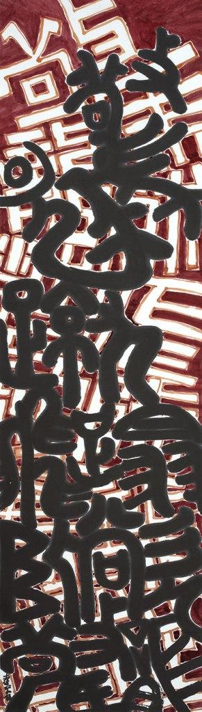 Dragons Volants 8, 138 cm x 35 cm, Encre de Chine et pigments naturels sur papier de mûrier, 2017