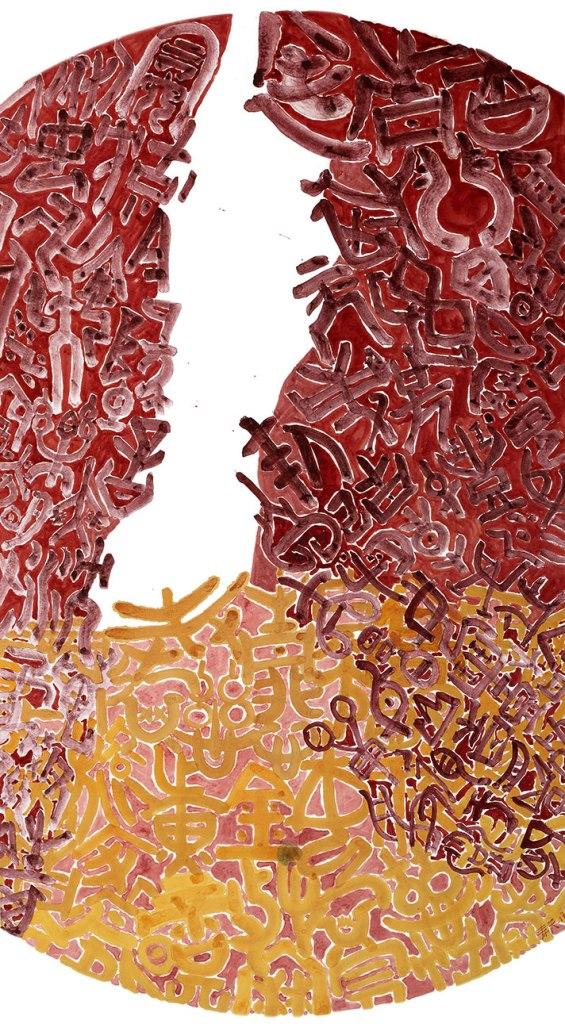 L'étendard de l'ennemi, 138 x 70 cm, encre de Chine et pigments naturels sur papier de mûrier,2017