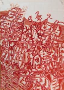 Dragons Volants 11, 55 cm x 35 cm, encre de Chine et pigments naturels sur papier de mûrier, 2017