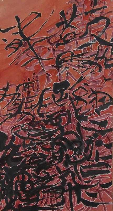 Dragons Volants 4, 120 cm x 60 cm, encre de Chine et pigments naturels sur papier de mûrier, 2017